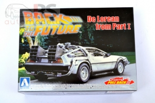 Delorean *Back to the Future II*